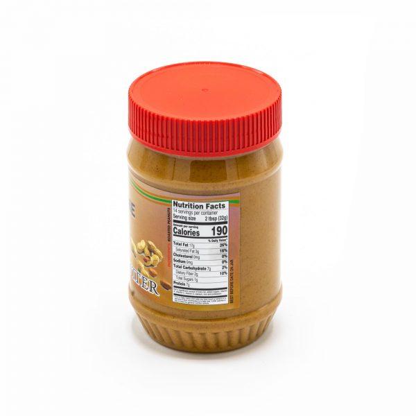 WhatsApp Africa Supreme Peanut Butter 2